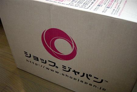 トゥルースリーパーの箱